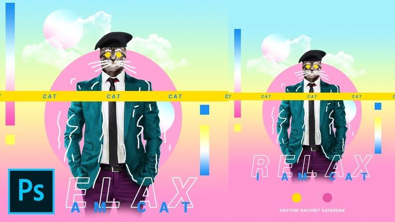 Relax I am Cat Gradient Poster Design ala heyall8 Tutorial Photoshop CC 2020