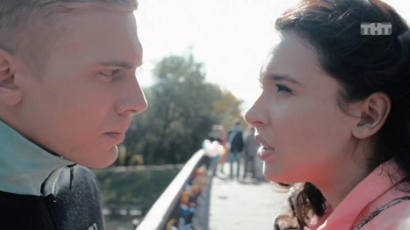 Озабоченные или Любовь зла 1 сезон 2 серия