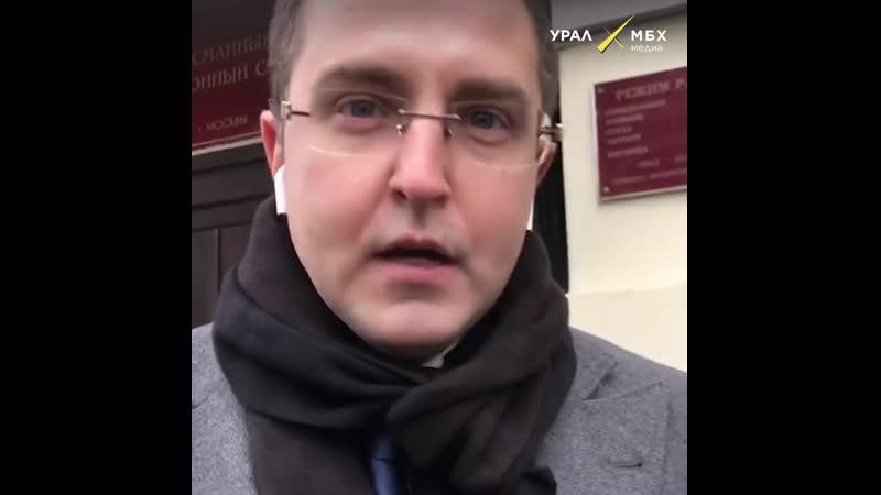 Сергий отказался от адвоката
