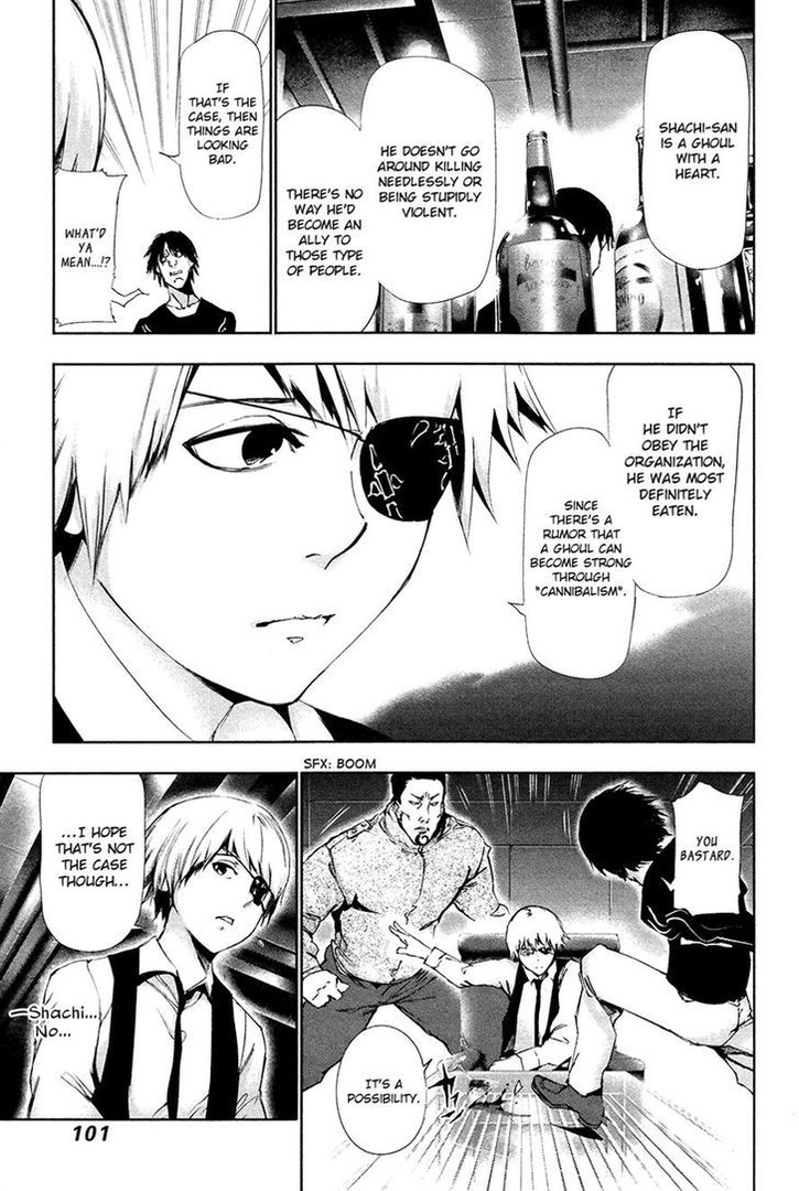 Tokyo Ghoul, Vol.9 Chapter 85 One-Eye, image #5