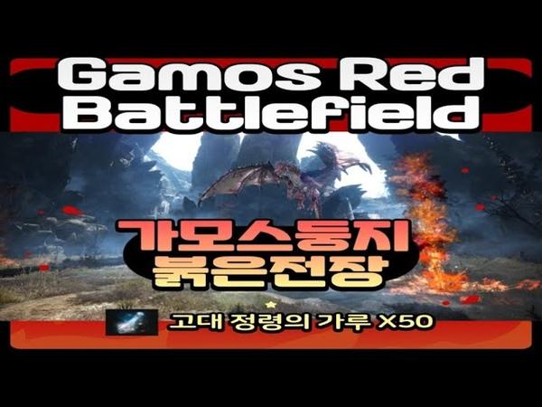 BDO 검은사막 66 각성 레인저가모스 붉전 체험Black Desert 66Awakening RangerGamos Red Battlefield Experience