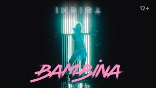 ИНДИРА - Bambina