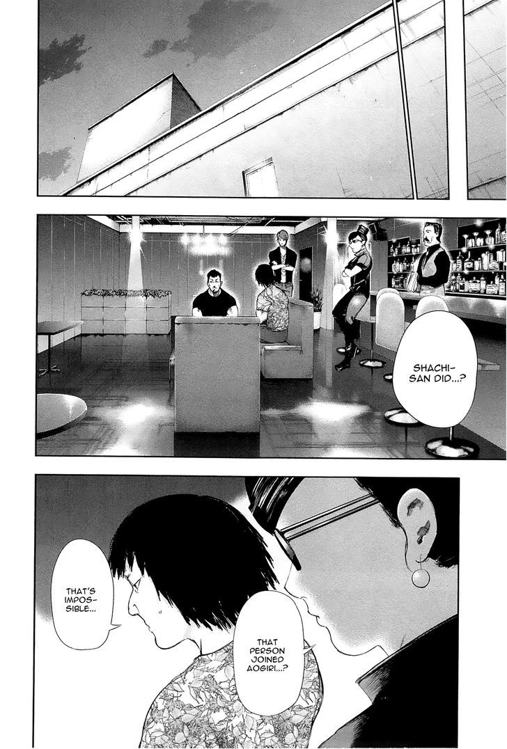 Tokyo Ghoul, Vol. 10 Chapter 94 Inner Thoughts, image #10