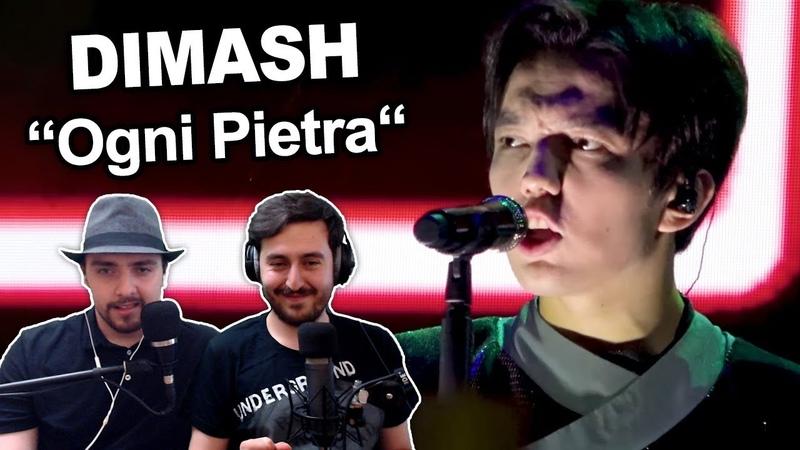 Singers Reaction Review to Dimash Ogni Pietra Fancam Version
