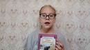 Дети подземелья видеовпечатление