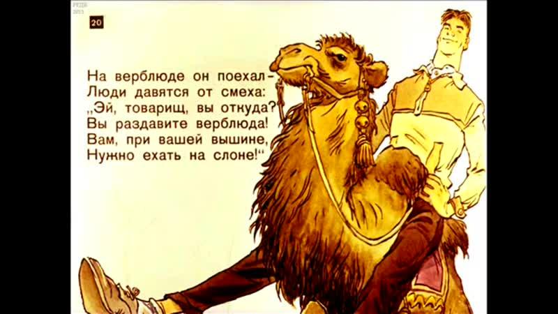 Дядя Стёпа Дядя Стёпа милиционер С Михалков