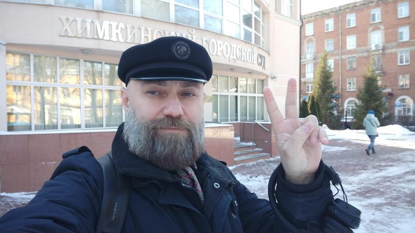 Роман Удот / Фото со страницы Романа в фейсбуке
