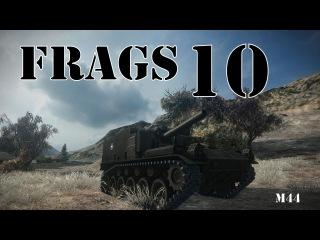 Группа разбора: 10 фрагов на М44 от игрока cay_N_628