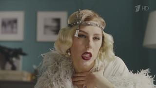 Реклама йогурт Epica - Ирина Горбачева