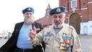 90 лет ВДВ. Красная площадь