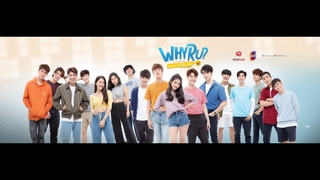 [Official]  WHY R U The Series : เพราะรักใช่เปล่า   EP.1 [3/4]