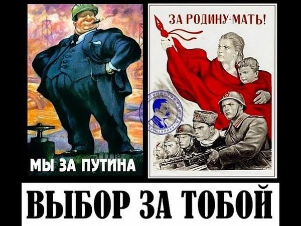 МОНОПОЛИЗМ и национально освободительное движение 3 Часть