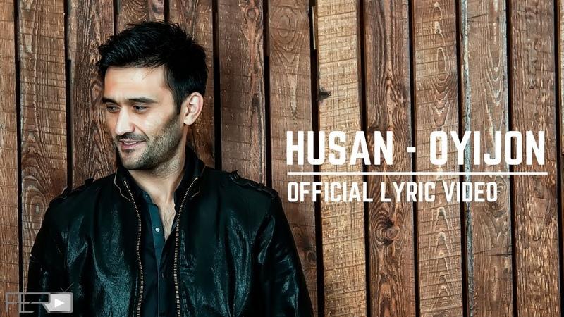 Husan Oyijon Official Lyric Video Хусан Ойижон