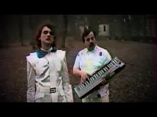 Альянс - На заре (1987) Стерео HD Премьера клипа!!!_tUBVEKzsZ-k_720p