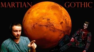 Будешь один - Будешь жив... Обзор Martian Gothic - Готика Марса #VPSH S5E5