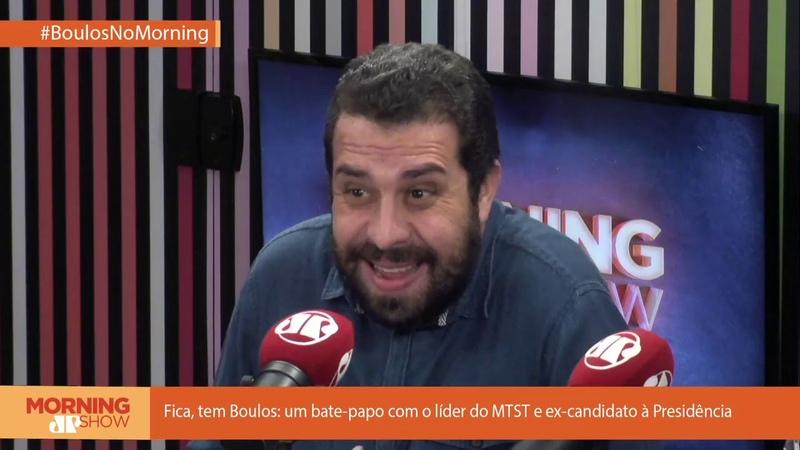 """Fundo eleitoral Coppolla questiona campanha milionária"""" de Guilherme Boulos"""