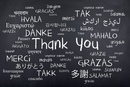 Это интересно... СЛОВО Спасибо  на разных языках: Арабский: Shoukran (шукран) Греческий: Evkaristo (