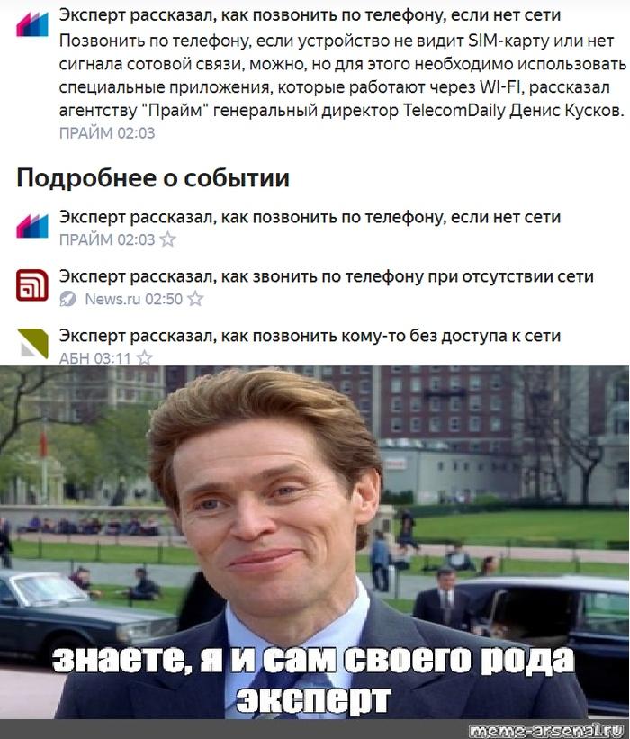 ЭксперД