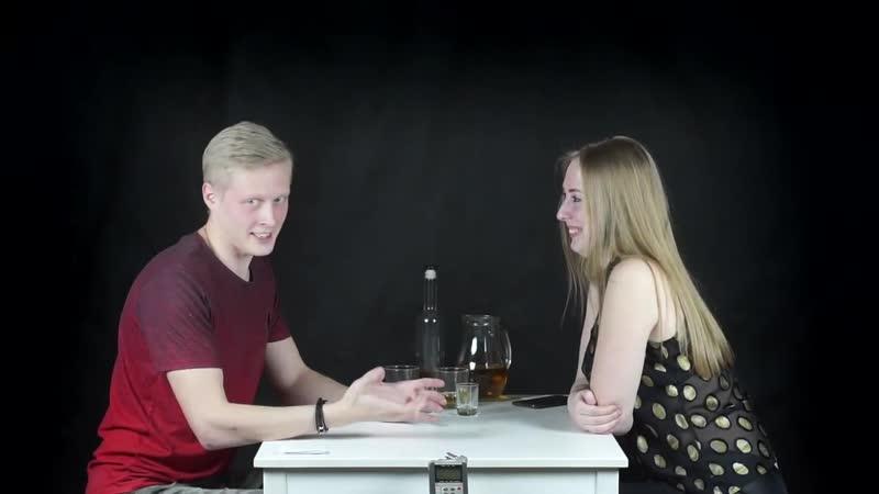 Правда или выпивка брат и сестра