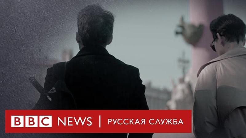 Как живут интерсекс люди в России Документальный фильм Би би си
