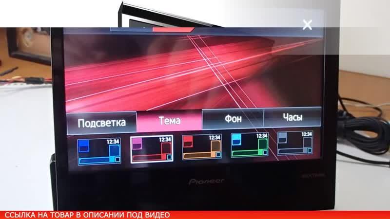 👍🏻💯💥 Автомагнитола с монитором Pioneer AVH 3100DVD цена отзывы Купить магнитолу Pio