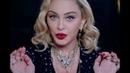 Очередной сатанинский ритуал? Мадонна дает новые знаки иллюминаты адренохром мадонна
