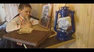 Шубин Павел о своём земляке Васильеве А И