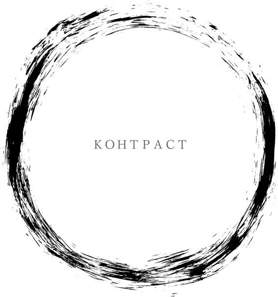transparent black circle - 920×1020
