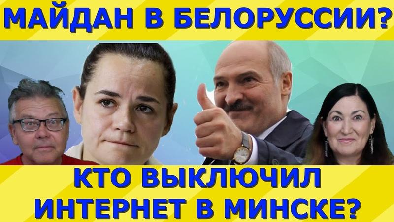 Сакральная жертва Беларуси Тихоновская Гражданская война в Беларуси будет ли Идеальная пара 298