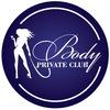 Ночной стриптиз-клуб Body   Севастополь