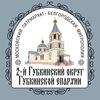 2-й Губкинский округ Губкинской епархии
