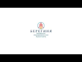 Надежда Токарева - (09-12)..Д-4.Выездной Большой Семинар.Санкт-Петербург.День-4.