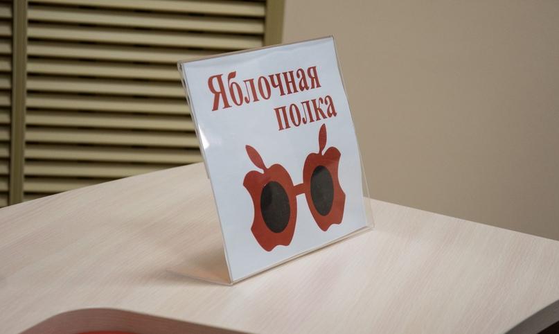 Ухтинская детская библиотека: перезагрузка, изображение №13