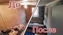 Сделали дом из вагона Самое дешевое жилье Дом из бытовки