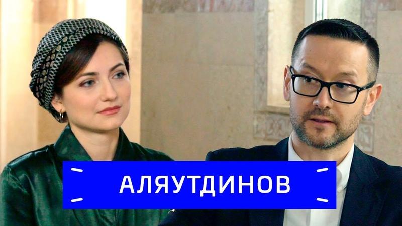 Шамиль Аляутдинов — о деньгах, угрозах и Хабибе Нурмагомедове Zoom