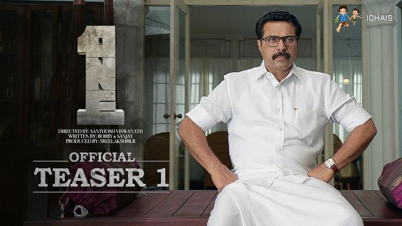 One Malayalam Movie Official Teaser Mammootty Santhosh Viswanath Bobby Sanjay