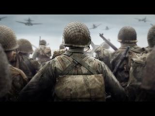 Call of Duty®: WWII  День высадки