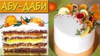 НИЗКОУГЛЕВОДНЫЙ морковный ПП торт Абу-Даби. ПП рецепты ДЛЯ ПОХУДЕНИЯ