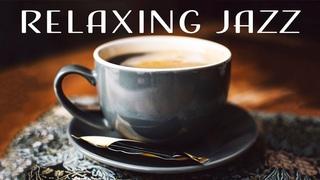 Coffee Break Bossa Jazz - Relaxing Bossa Nova JAZZ Music For Work & Study, Reading