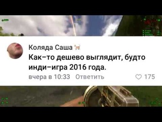 Гнилые зумеры и Serious sam 4 (МОЁ МНЕНИЕ)