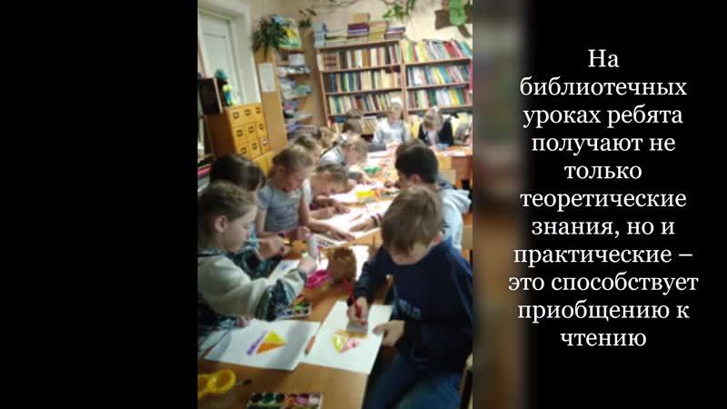 визитка библиотеки