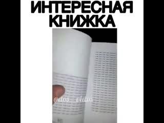 очень познавательная книга
