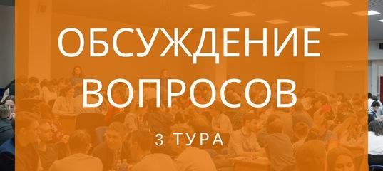 Liga Vuzov Po Chto Gde Kogda Vkontakte