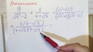 Пример 2. Корни. Егэ по математике. Видеоурок от репетитора по математике