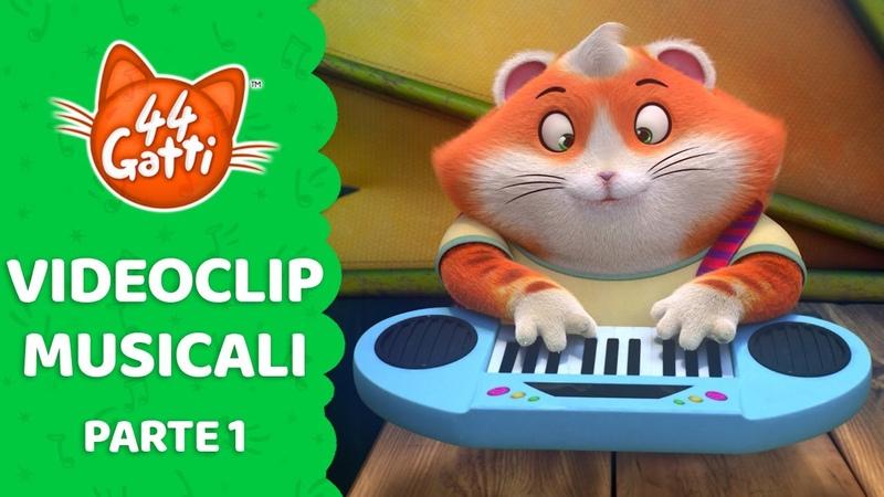 44 Gatti | Compilation Musicale - Parte 1 [VIDEOCLIP]