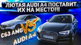 НЕ НАДО ШУТИТЬ С AUDI ! БАТЛ с С63AMG, Audi RS3, TTS, X5 M50d, Porsche Panamera