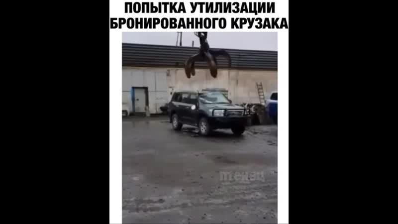 Попытка утилизации бронированного Куразака В Казахстане американское посольство списало несколько старых бронированных авто