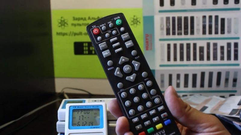 Huayu RM D1155 6 пульт универсальный для приставок DVB T2 настройка на управление ТВ и приставкой