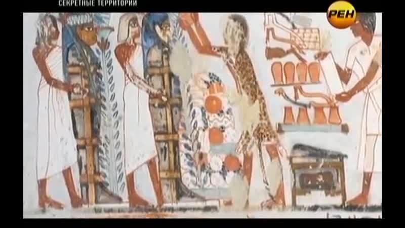 Только от одного вида волосы шевелятся.Священные ритуалы древнего Египта.Докумен