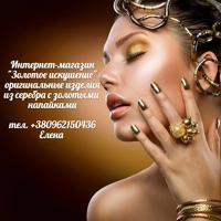 Личная фотография Елены Приймаченко